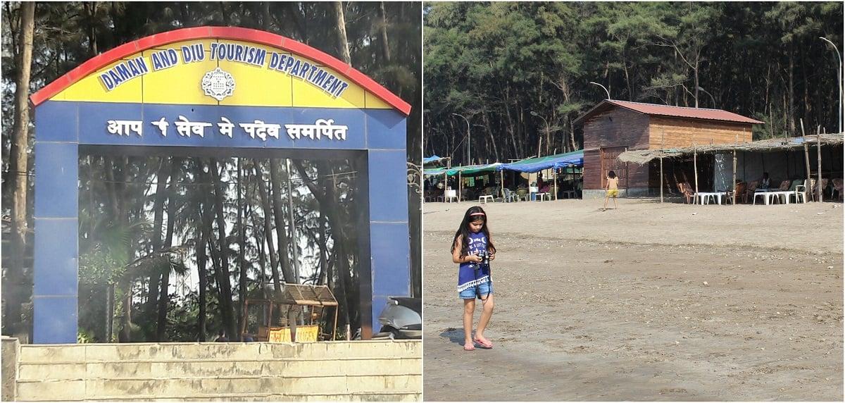 Daman and DIU Tourism Department