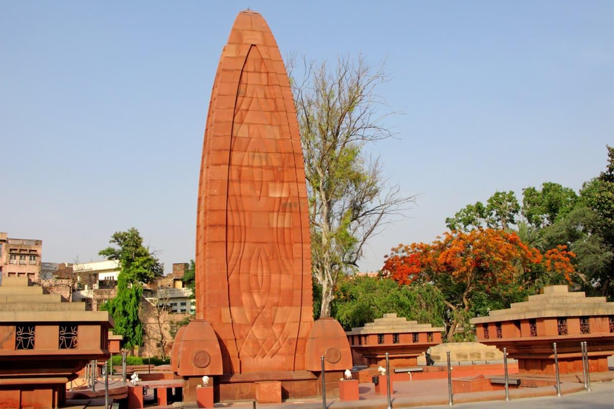 Martyrs Memorial Site, Amritsar